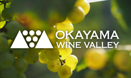 winevalley