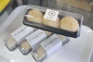 白備中を使った新商品『ホワイトBOTA』が販売されました。