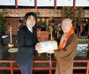 白備中を京都 東寺に奉納させて頂きました。